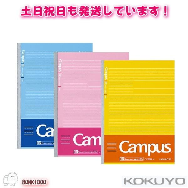 stationery shop bunkidou rakuten global market learning rule