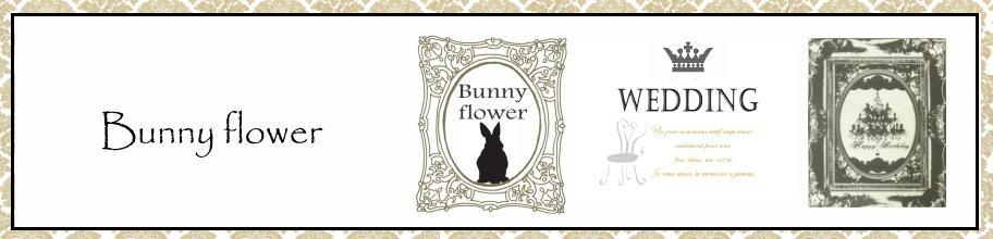 プリザーブドフラワーBunny flower:プリザーブドフラワーの専門店 アンティーク リングピロー 壁掛け