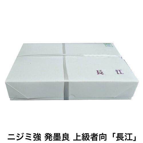 書道 紙 画仙半紙「長江」1,000枚