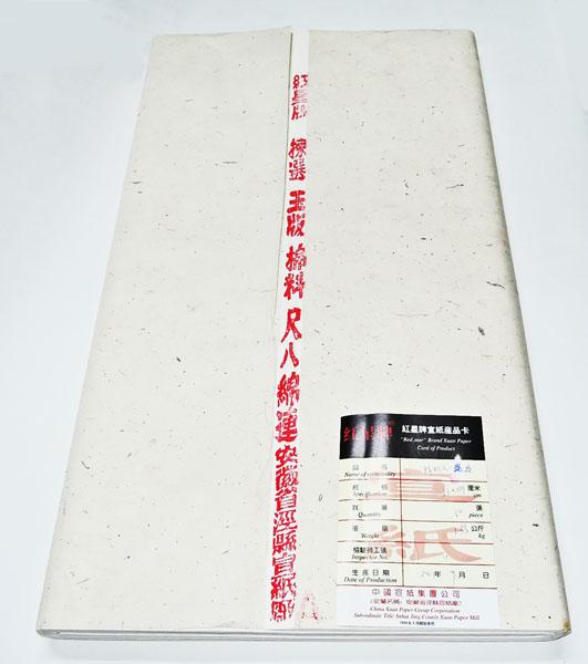 書道 紙 紅星牌 尺八屏 棉料綿連 (53×234cm)50枚