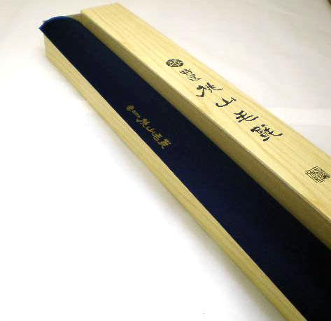 書道 下敷き 桃山毛氈 全紙用 3mm厚 格安 価格でご提供いたします 海外限定 同梱不可 90×150cm 箱付