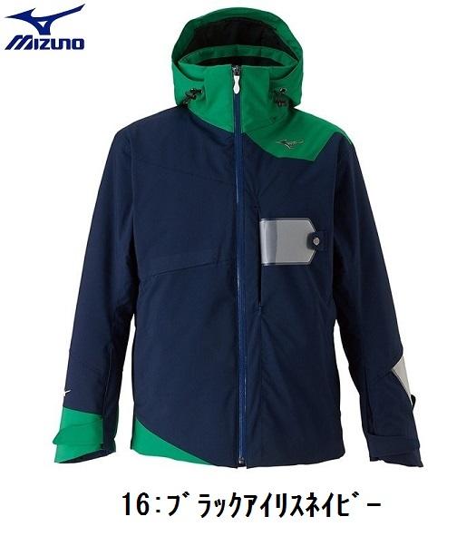 MIZUNO ミズノ スキーウェアDEMO TEAM SOLID PARKAデモチームソリッドパーカー2019限定モデル  Z2ME9321