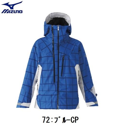 MIZUNO ミズノ スキーウェアKSK-NXT PARKA パーカー2019限定モデル  Z2ME9341