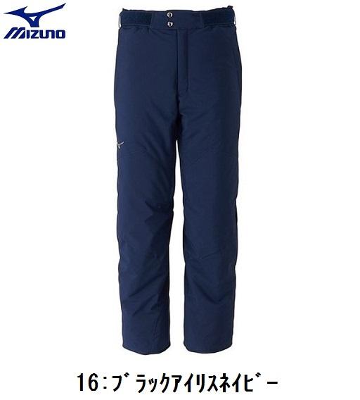 MIZUNO ミズノ スキーウェアDEMO TEAM SOLID PANTSデモチームソリッドパンツ2019限定モデル  Z2MF9321