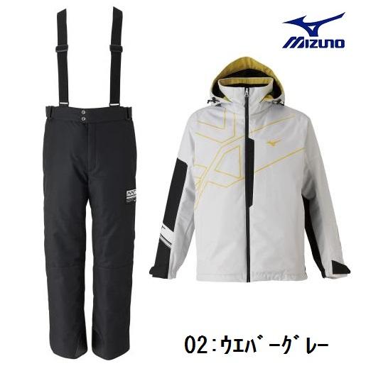 MIZUNO(ミズノ) スキーウェアN-XT スキースーツ 【ユニセックス】ブレスサーモ2019モデル Z2JG9355