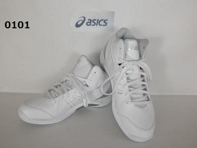 アシックス バスケットボールシューズゲルトライフォース2 TBF325(0101)
