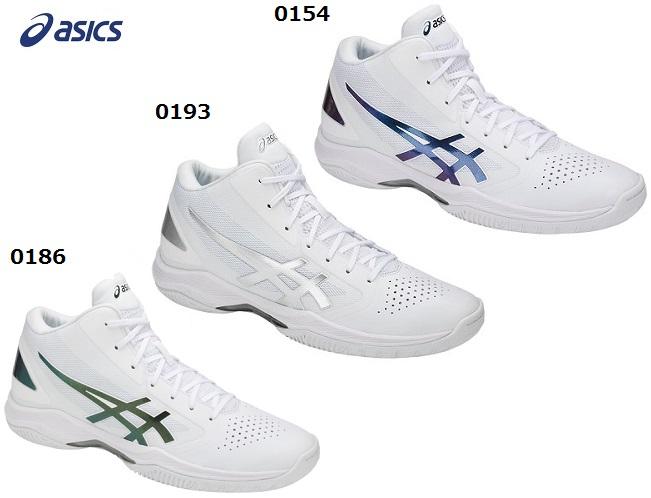 アシックス バスケットボールシューズゲルフープ V10 TBF339(0154・0193・0186)