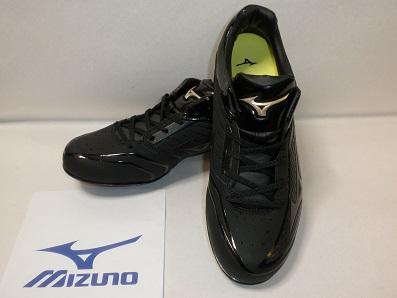 MIZUNO(ミズノ)野球 スパイクグローバルエリート IQ 2 11GM171100