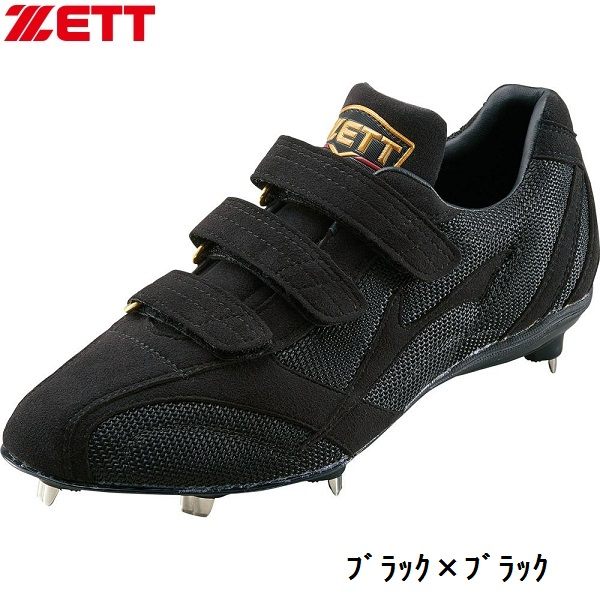 ZETT(ゼット) 野球スパイクシューズ プロステイタス マジックベルトBSR2676KM