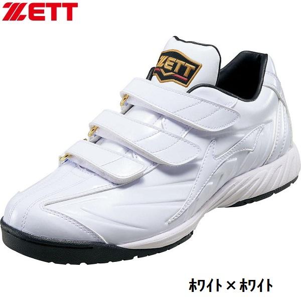 ZETT(ゼット) 野球トレーニングシューズ プロステイタス マジックベルト BSR8696W