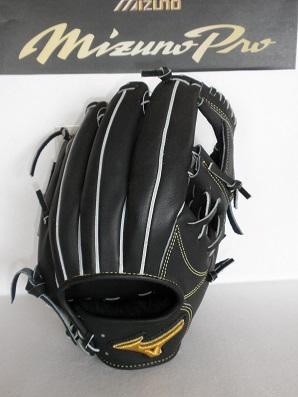 ミズノ硬式グローブミズノプロ 内野手用4/6型(タイト設計タイプ)サイズ8