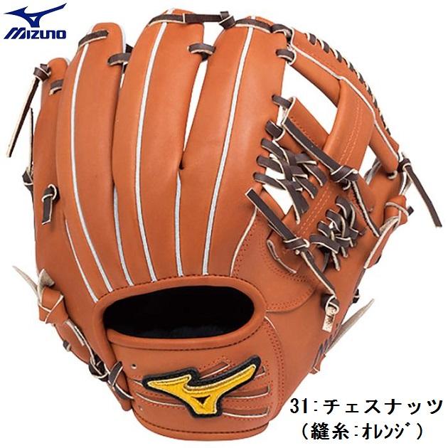 MIZUNO ミズノ 硬式グラブミズノプロブランドアンバサダー(内野手用)1AJGH15013