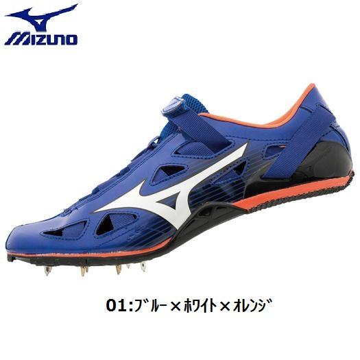 【ミズノ】ジオスプリント 4 陸上スパイク/MIZUNO (U1GA1910) 01 ブルー×ホワイト×オレンジ