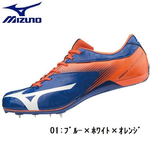 【ミズノ】ジオバーサス 2 陸上競技/MIZUNO (U1GA1915) 01 ブルー×ホワイト×オレンジ