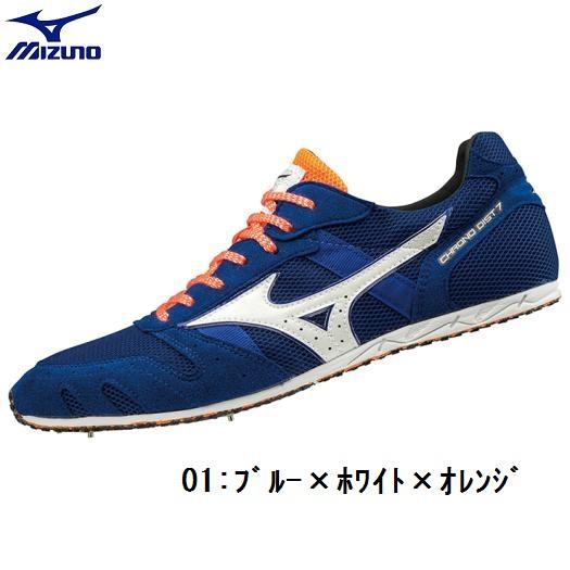 【ミズノ】クロノディスト 7 陸上競技 MIZUNO  CHRONO DIST 7(U1GA1903)2019モデル  01:ブルー×ホワイト×オレンジ