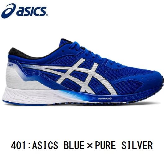 asics アシックス ランニングシューズTARTHEREDGE ターサーエッジ2019モデル 1011A544