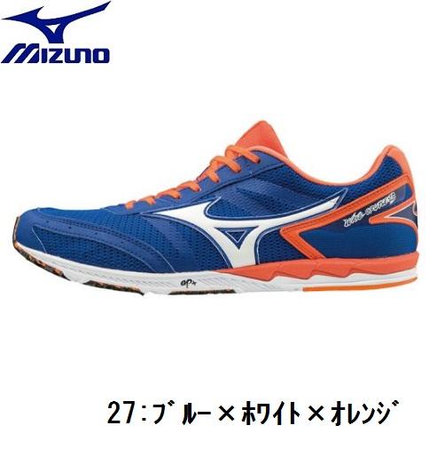 MIZUNO(ミズノ ランニングシューズウエーブクルーズ13【ユニセックス】2019モデル U1GD1860
