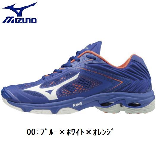 MIZUNO(ミズノ)バレーボールシューズウエーブライトニングZ5【ユニセックス】 (V1GA1900)