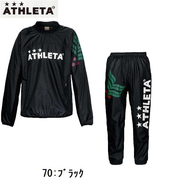 ATHLETA アスレタ JRウェアジュニアピステスーツ 2019モデル 02318J