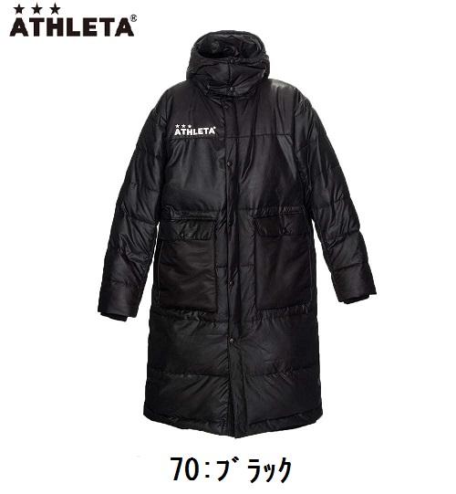 ATHLETA アスレタ ジュニア用ウェア JR ベンチコート2019モデル 04129J
