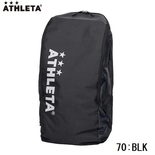 ATHLETA アスレタ バッグ遠征バックパック2020春夏モデル 05255