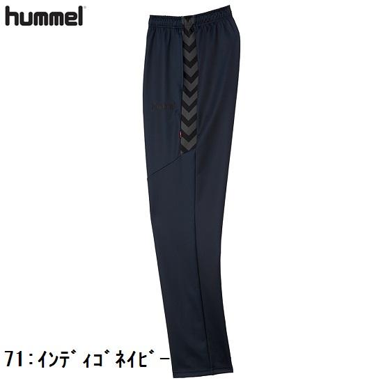 hummel(ヒュンメル) ウェア チームウォームアップパンツHAT3082