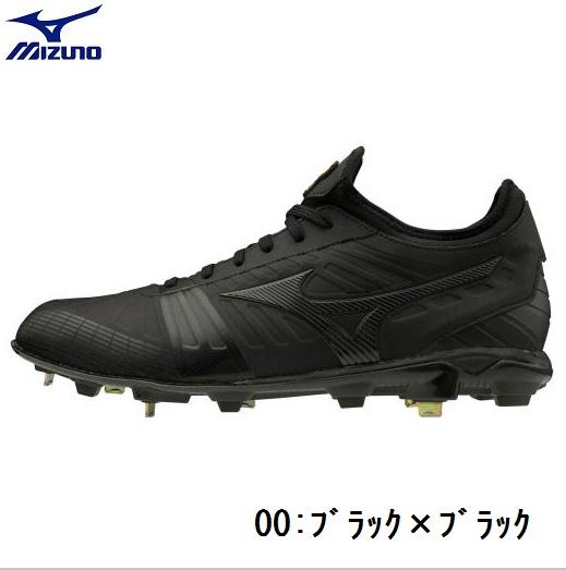 MIZUNO ミズノ 野球スパイクシューズ(ミズノプロ) PS2 (野球/ソフトボール)【ユニセックス】2020モデル 11GM2000