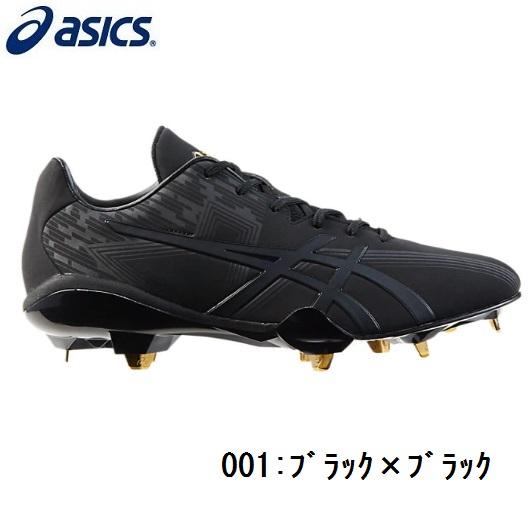 asics アシックス 野球スパイクゴールドステージ スピードアクセル SM-P2020モデル 1121A036