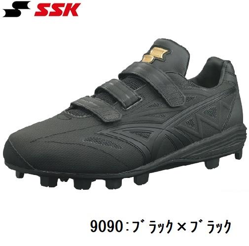 SSKエスエスケイ 野球スパイク【proedgeプロエッジ】 MC-Vブロックソール 交互締ベルト2020春モデル ESF4006