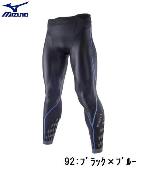 MIZUNO(ミズノ)【BG8000II】バイオギアタイツ(ロング)【メンズ】 K2MJ5B01
