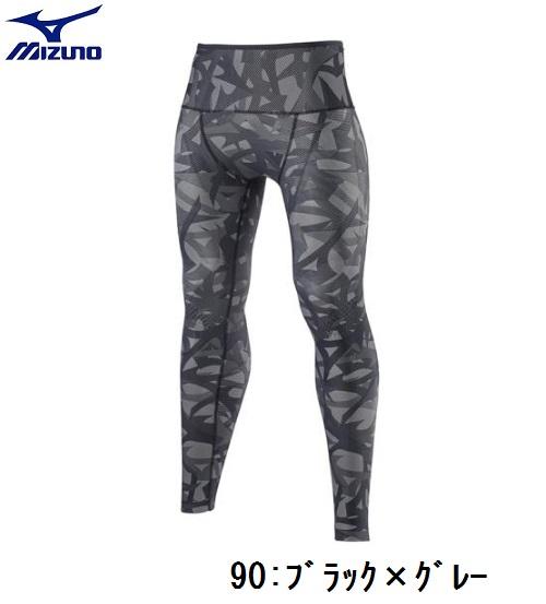 MIZUNO(ミズノ)【BG9000】バイオギアタイツ(ロング)【メンズ】  K2MJ8B01