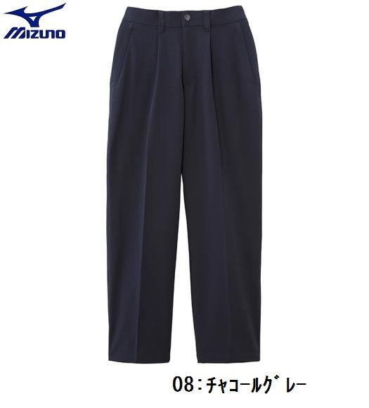 MIZUNO(ミズノ) パンツドライベクターノンストレスパンツ メンズ2019モデル A2MF7001