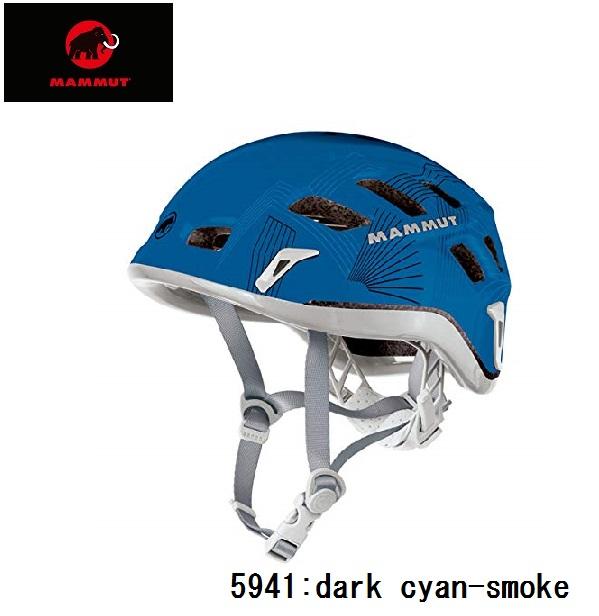 MAMMUT(マムート) ヘルメットRock Rider ロックライダーサイズ:3/52-57cm 4/56-61cm2220-00130(5941)