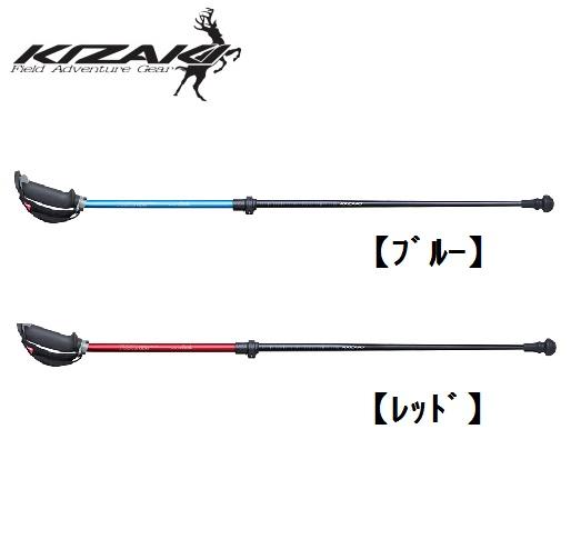 KIZAKI キザキ ノルディックウォークキングポールハング式2段伸縮 2本(1組)2019モデル APAI-TG202