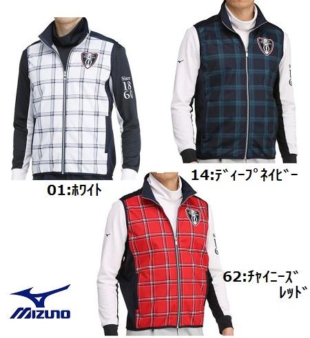 MIZUNO(ミズノ) 【THE OPEN】テックシールド フルジップベスト メンズ 2017秋冬 52ME7601
