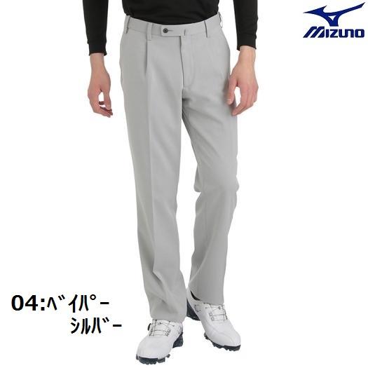 MIZUNO ブレスサーモ ワンタックパンツ[メンズ] 2018秋冬 52MF8509-04/09/14