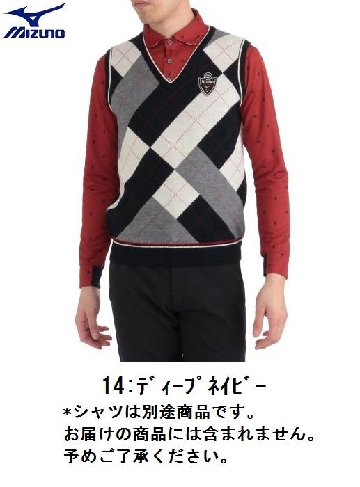 MIZUNO(ミズノ) ゴルフウェアV首ベスト[メンズ] 2019モデル 52MC9501