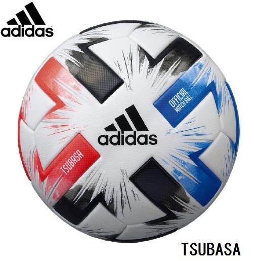 adidasアディダス ツバサ 試合球2020年FIFA主要大会公式試合球TSUBASA AF510