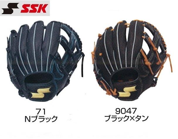 SSK 少年軟式スーパーソフトシリーズ エスエスケイ JRオールラウンド用グラブ  SSJ961(71・9047)