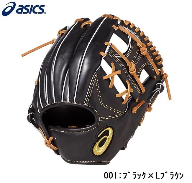 asicsアシックス 硬式野球グラブゴールドステージ ROYAL ROADロイヤルロード(内野手用/右投用) 2019モデル 3121A190
