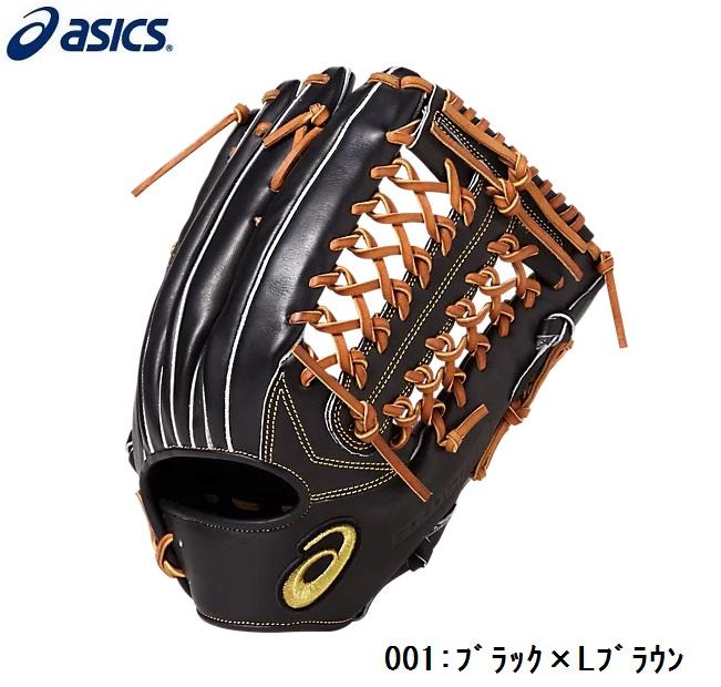 asicsアシックス 硬式野球グラブゴールドステージ ROYAL ROADロイヤルロード(外野手用/右投用) 2019モデル 3121A192