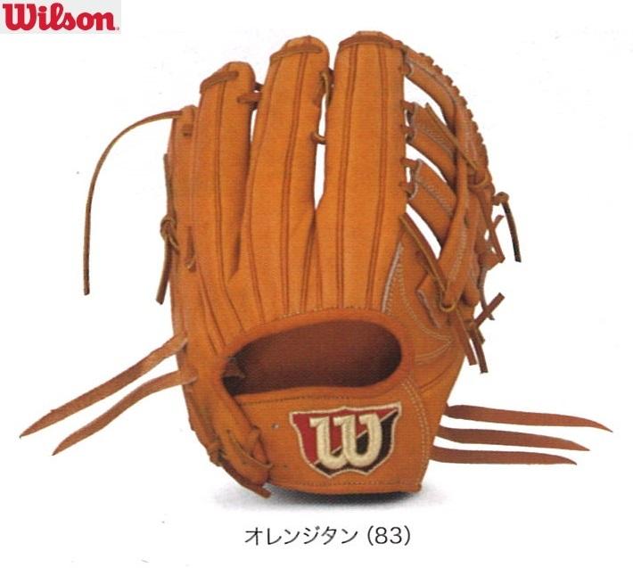 WILSON ウイルソン 硬式グラブStaf DUAL スタッフデュアル D8型【外野手用/右投げ/サイズ12】2019モデル WTAHWQD8D