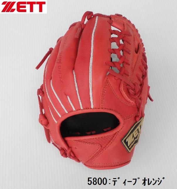 ZETT(ゼット) JR少年軟式グラブZERO ONE STAGE ゼロワンステージ【外野手・オールラウンド用     /右投げ(LH)/サイズL】2019限定色モデル BJGB71940