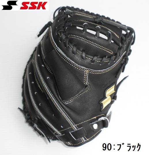 SSKエスエスケイ 少年軟式野球 スーパーソフトシリーズJR 捕手用グラブ 2019モデル SSJM-192F(90)