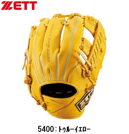 ZETT(ゼット) JR少年軟式グラブZERO ONE STAGE ゼロワンステージ【オールラウンド用/右投用(LH)/サイズ:M】2019モデル限定カラー BJGB71020