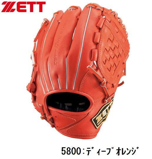ZETT(ゼット) JR少年軟式グラブZERO ONE STAGE ゼロワンステージ【投手・内野手用/右投げ/L】2019モデル BJGB71030