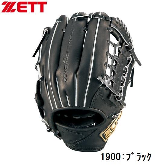 ZETT(ゼット) JR少年軟式グラブZERO ONE STAGE ゼロワンステージ【外野手用/右投げ/L】2019モデル BJGB71040