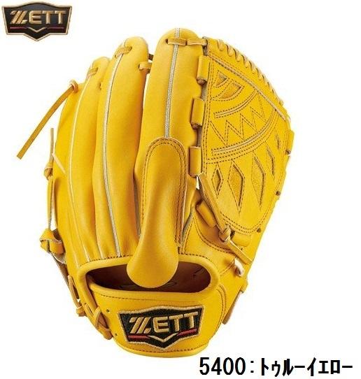 ZETT(ゼット) 軟式グラブPROSTATUS プロステイタスシリーズ【投手用/右投げ(LH)/サイズ:4】2020モデル BRGB30011