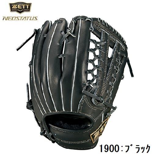 ZETT(ゼット) ソフトボールグラブネオステイタスシリーズ【オールラウンド用/右投げ/6】2020モデル  BSGB51030