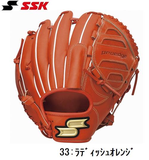 SSK エスエスケイ 軟式グラブPROEDGE プロエッジシリーズ【投手用/右投げ/サイズ7S】 2020春夏モデル PEN31420